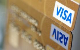 Visa ведет переговоры о покупке Visa Europe за $22 млрд