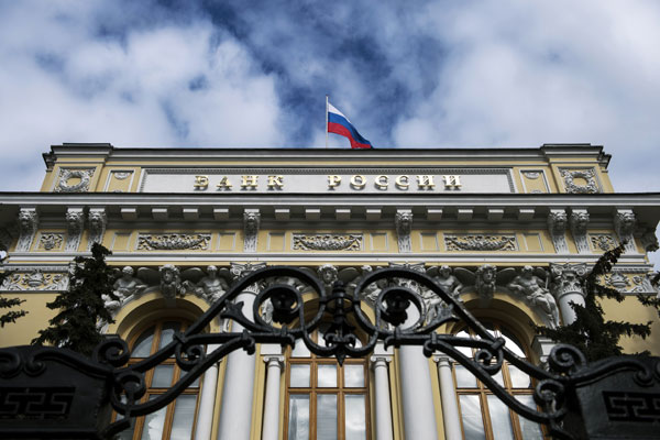ЦБ продолжит политику ужесточения надзора в банковском секторе