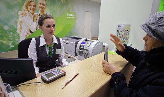 Какие кредиты можно получить в банке