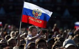 S&P подтвердило кредитный рейтинг России на уровне «BB+»