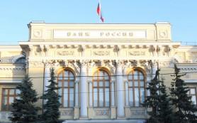 Центробанк отозвал лицензию у страховой компании «Практика»