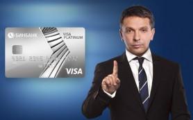 Бинбанк ввел новую программу лояльности «БИН Бонус» по кредитным картам