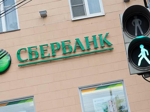 Суд по иску Сбербанка взыскал более 6 млн рублей с дочерних структур «Мечела»