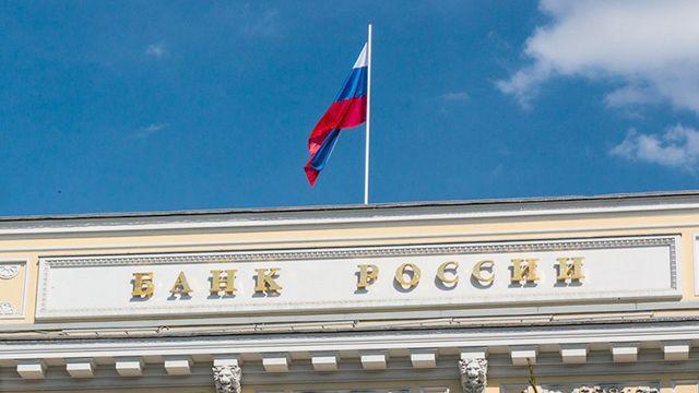 ЦБ отозвал лицензию у Объединенного Национального Банка
