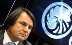 Владелец «Русского Стандарта» выставил на продажу финансовые активы