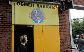 Официальный курс евро упал ниже 73 рублей