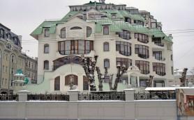 Московская элитная недвижимость