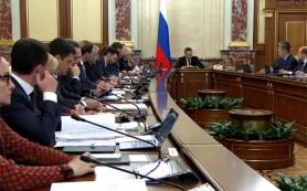 В правительстве обсуждают возможность продления сроков амнистии капиталов