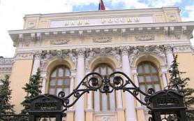 ЦБ обнаружил финансовую «дыру» почти в 2,3 млрд рублей в балансе двух банков, лишенных лицензий