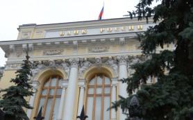 Введение единой евразийской валюты отложили на неопределенный срок