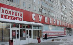 Фонд Мамута и Вексельберга продал долю в сибирском ритейлере