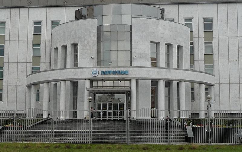 Газпромбанк снизил стоимость автокредита