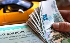 Страховщики назвали возможный срок введения свободного тарифа ОСАГО
