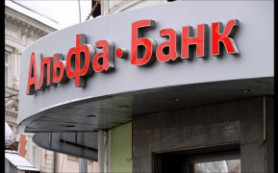 АСВ передало Альфа-Банку ОФЗ на 62,8 млрд рублей