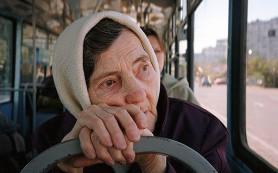Когда ждать повышения пенсионного возраста