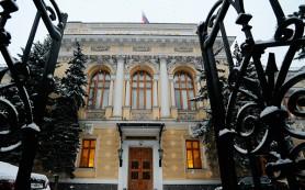 Альфа-Банк: ЦБ не сможет снизить ключевую ставку в I квартале 2016-го