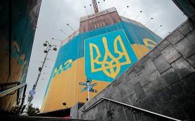 Москва вводит санкции против Киева на Новый год
