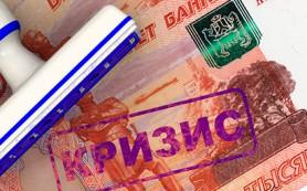 АСВ: требования кредиторов и клиентов обанкротившихся страховщиков остались неудовлетворенными