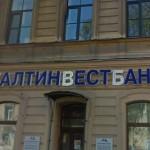 Балтинвестбанк возобновил проведение платежей юрлиц