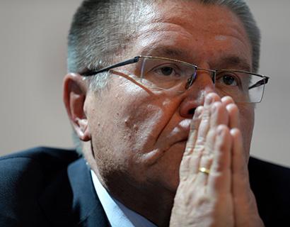 Улюкаев: высокая волатильность рубля создала большие проблемы для экономики РФ