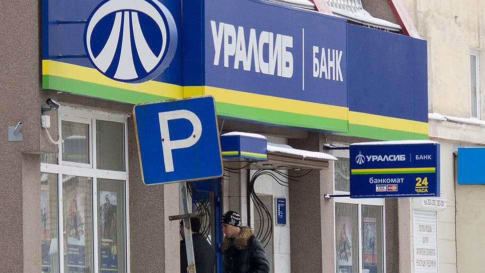 Владимир Коган получит более 80% ФК «Уралсиб»