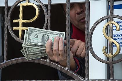 Курс доллара подняли до 72,5 рубля