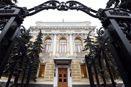 ЦБ ввел мораторий на удовлетворение требований кредиторов Внешпромбанка
