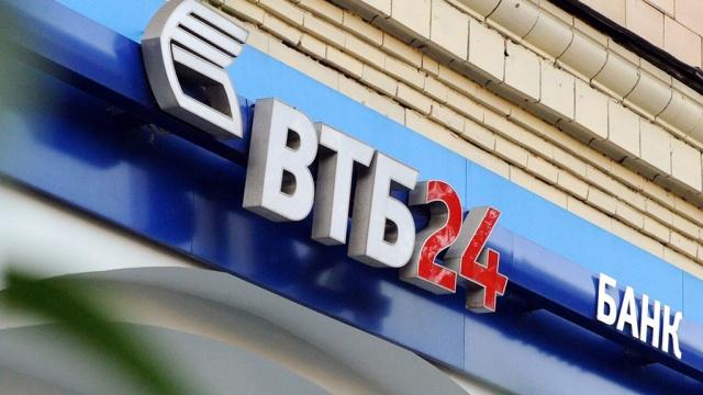 ВТБ 24: Visa не намерена блокировать карты клиентов из-за санкций