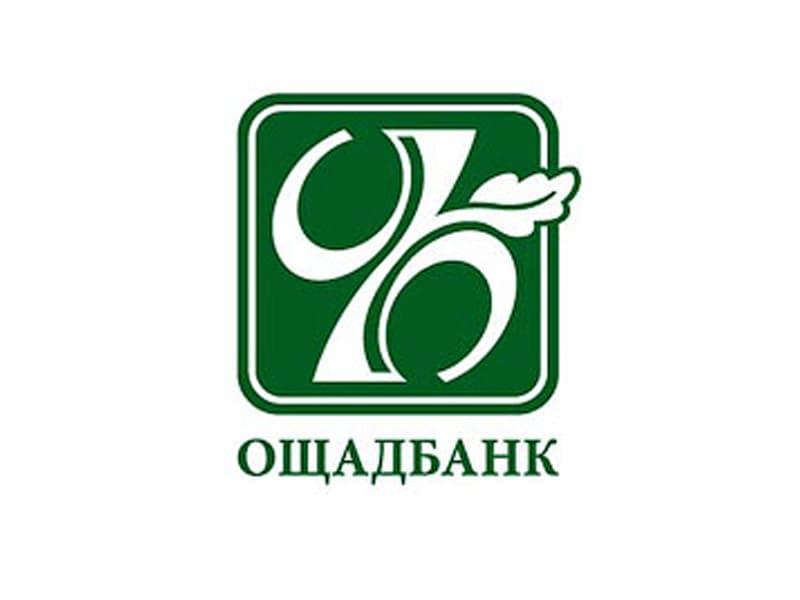 Ощадбанк инициировал арбитражный процесс в отношении России