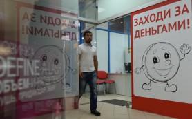 Коллекторов заставляют учить родные языки должников
