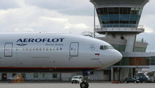 Аэрофлот снизил стоимость тарифов в евро на международные рейсы