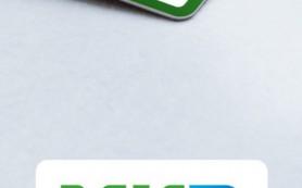 НСПК: в системе «Мир» уже участвуют 39 банков