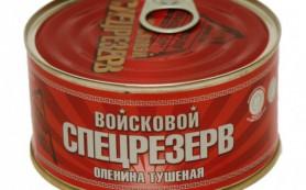 Иран намерен импортировать из России оленину