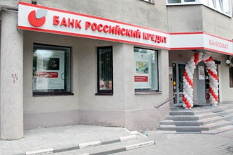 Арбитраж признал законным отзыв лицензии у банка «Российский Кредит»