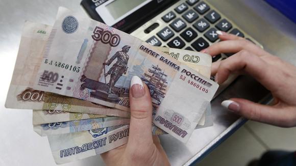 Роструд запретил «валютную оговорку» в трудовых договорах