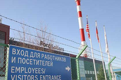 ЦБ: доступ РФ на мировые рынки капитала будет ограничен еще три года