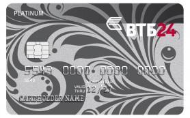 MasterCard готовит услугу по оформлению покупок в рассрочку