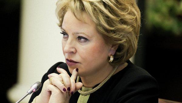 Матвиенко: банки должны вернуть неэффективно используемую господдержку