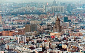 Москву предложили расселить