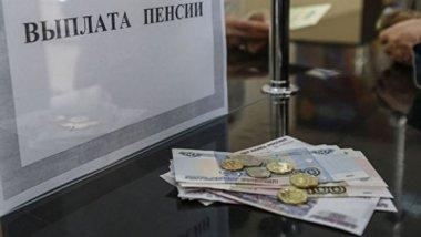 Минтруд предлагает увеличить поборы с работающих россиян ради ПФР