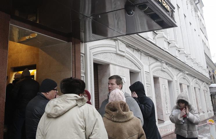 АСВ выбрал банки-агенты для выплат возмещений вкладчикам банка «Интеркоммерц»