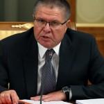 Улюкаев примет участие в конференции по улучшению инвестиционного имиджа РФ в Германии