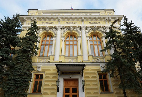 Суд по заявлению Центробанка признал банкротом банк «Балтика»