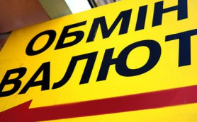 ЦБ намерен провести консультации с банками по ситуации с валютными ипотечными заемщиками
