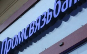 Банк «ФДБ» и Коммерческий Банк Развития признаны банкротами