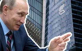 Доля государства в ВТБ в размере 45% зафиксирована указом президента