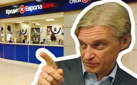 Тиньков: «У нас есть возможность приобрести Кредит Европа Банк»