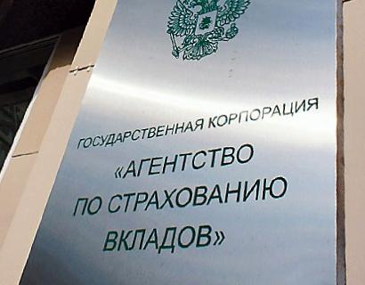 АСВ нашло зарубежные активы бенефициаров Мастер-Банка и банка «Пушкино»
