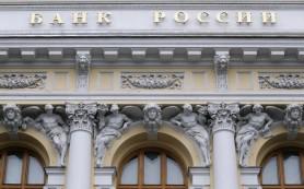 ЦБ РФ хочет ужесточить наказание для нелегальных кредиторов