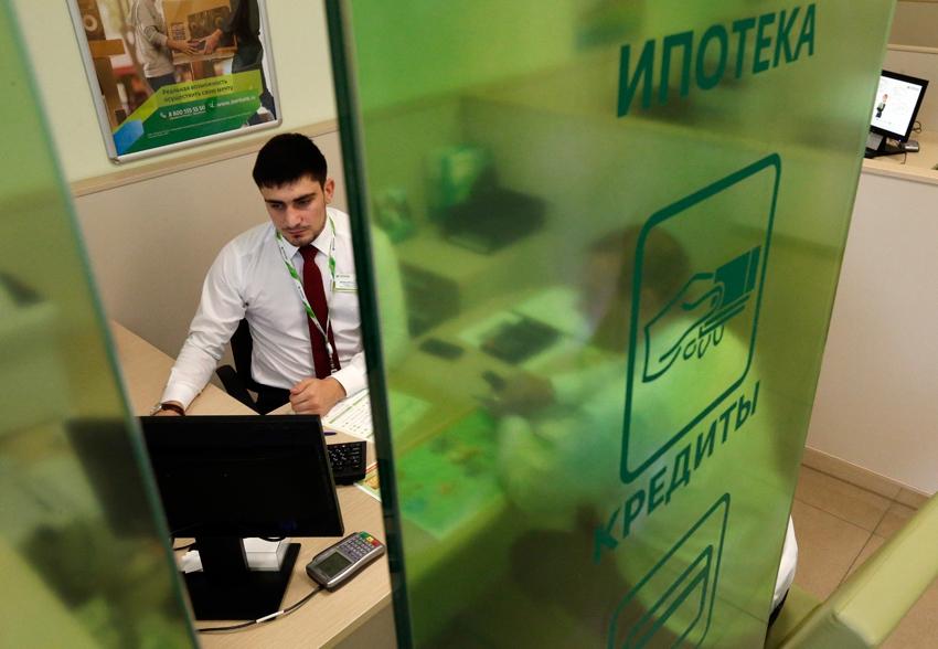 Сбербанк: валютные ипотечные заемщики погасили большинство кредитов